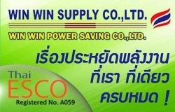 Win Win Supply Co., Ltd.